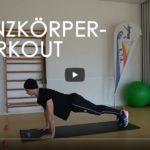 SHTVHome Sport für zu Hause – Fitness mit Nils und Paul